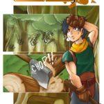 Vanilla Fantasy – Parte 1