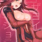 Izayoi Emotion – Yu-Gi-Oh