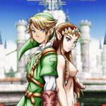 The Legend of Zelda Twilight – Palcomix