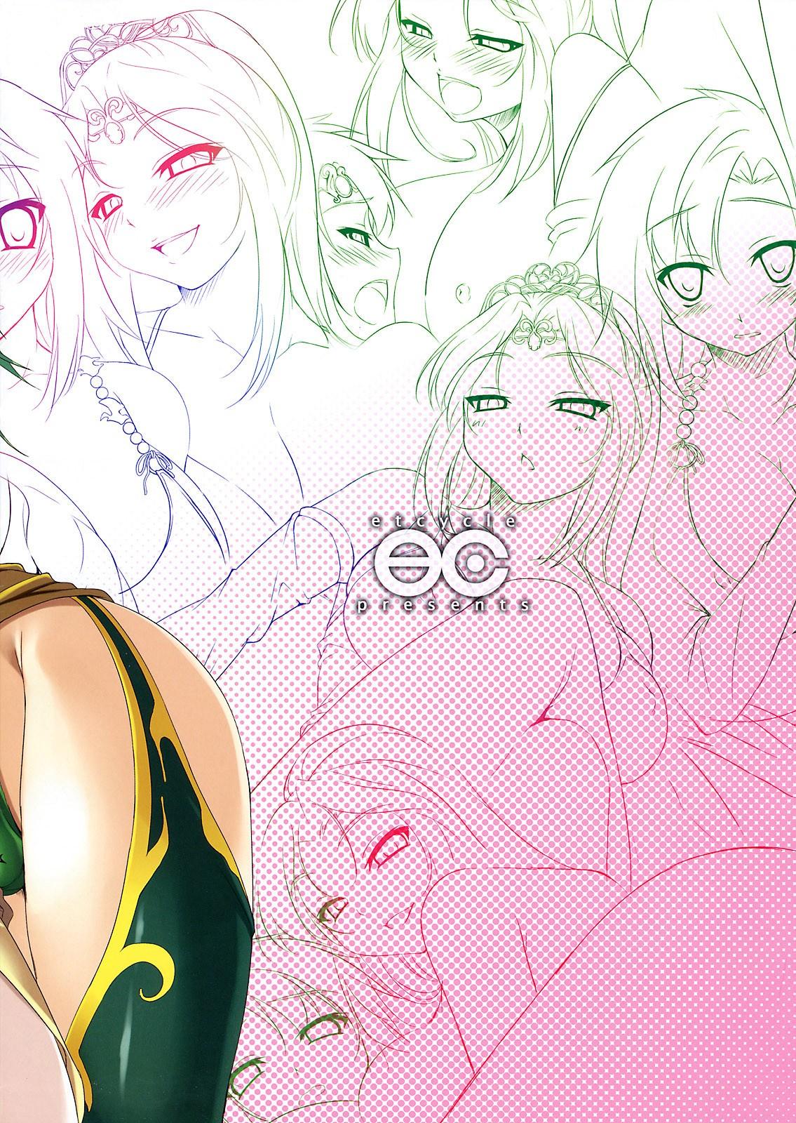 CL-orz-2-Final-Fantasy-IV-15.jpg