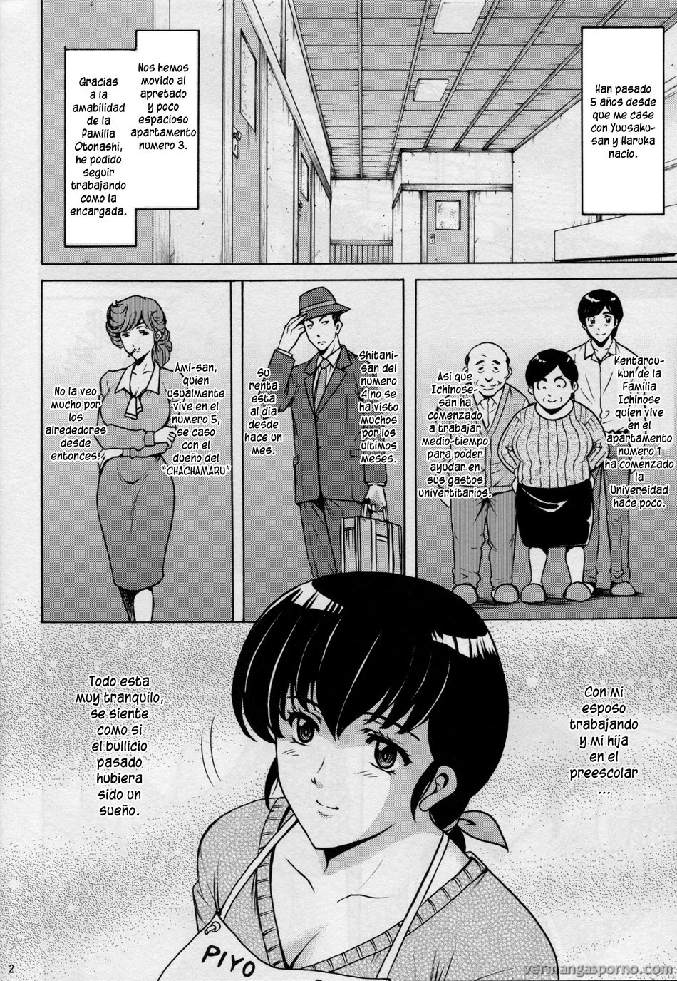 Hitozuma-Kanrinin-Kyouko-03.jpg