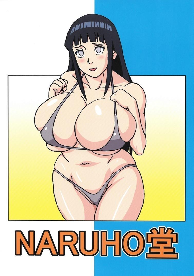 Sakuhina-40.jpg
